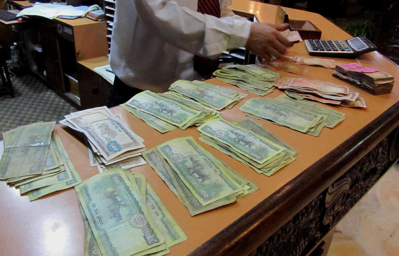 Nepal-Kathmandu-Rupees
