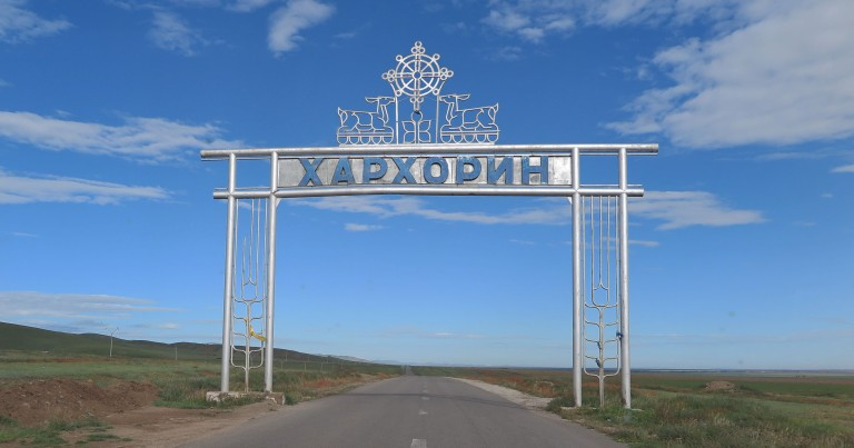 Mongolia-Karakorum-Welcome