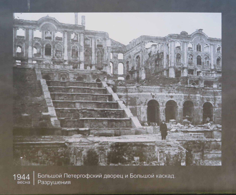 Russia-Saint-Petersburg-Peterhof-Destruction-WWII