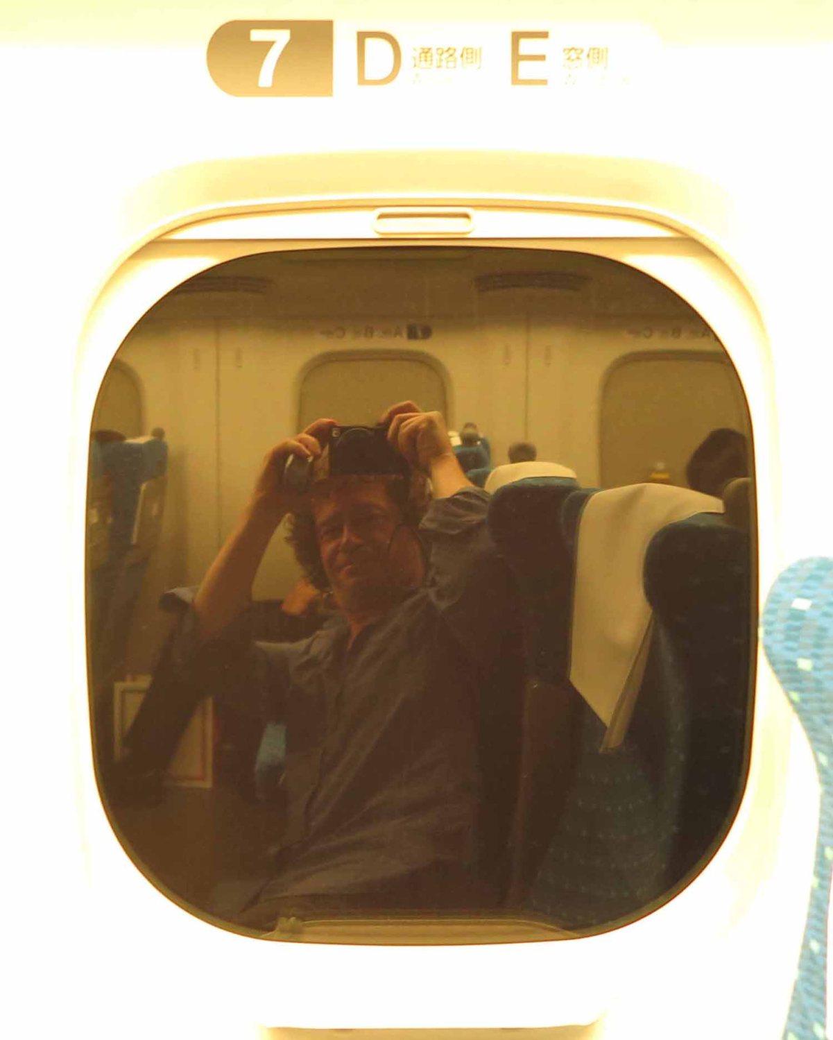 Japan-Shinkansen-Selfie