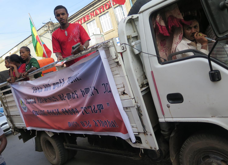 Ethiopia-Addis-Ababa-Street-Scenes-Democracy