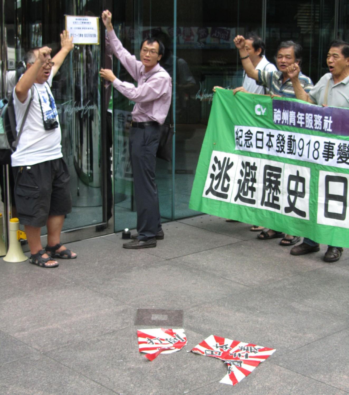 China-Hong-Kong-Fish-Island-Protest