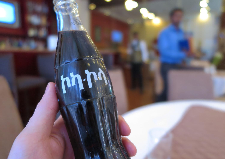 Ethiopia-Addis-Ababa-Food-And-Drink-Coca-Cola