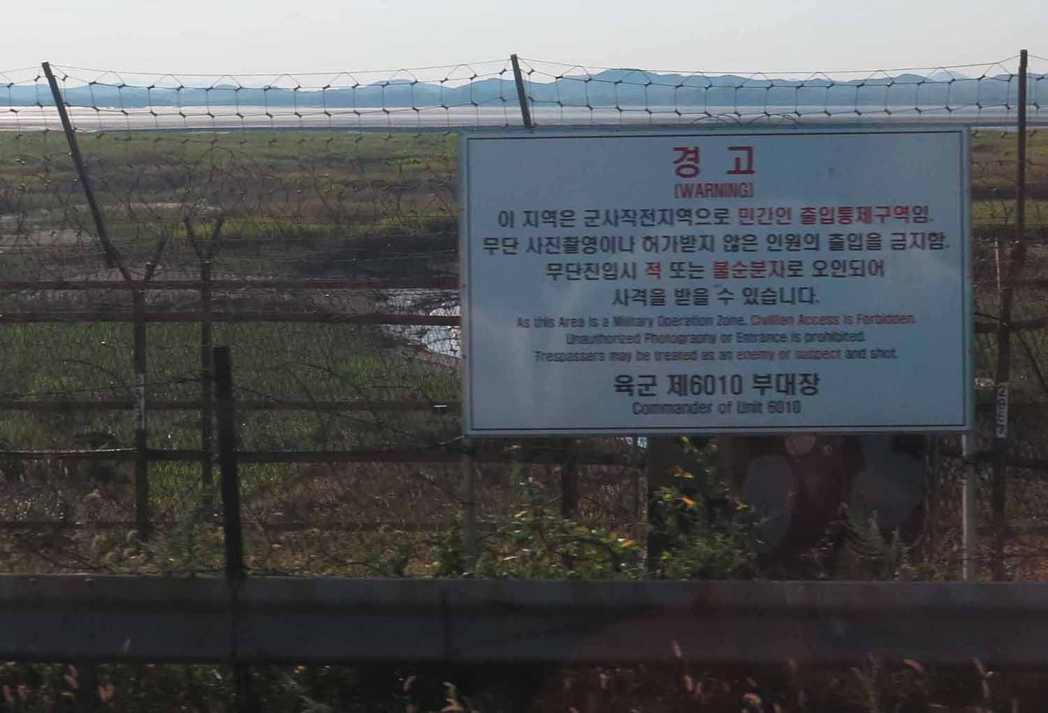 Korea-DMZ-Warning