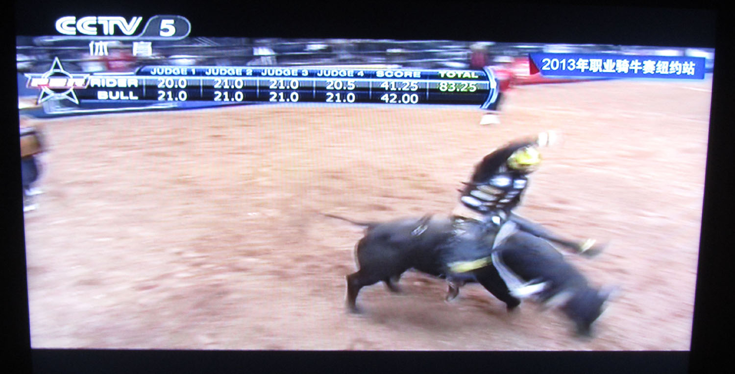 China-Television-American-Rodeo