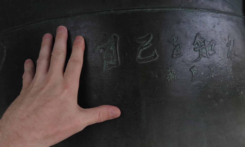 Japan-Hiroshima-Peace-Park-Peace-Bell