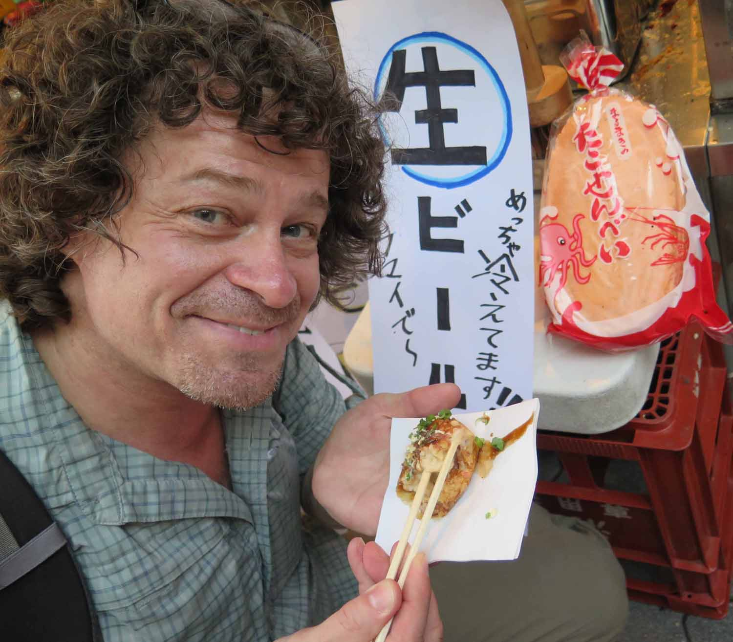 Japan-Tokyo-Food-And-Drink-Octopus-Fritters