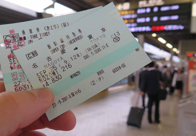 Japan-Shinkansen-Tickets