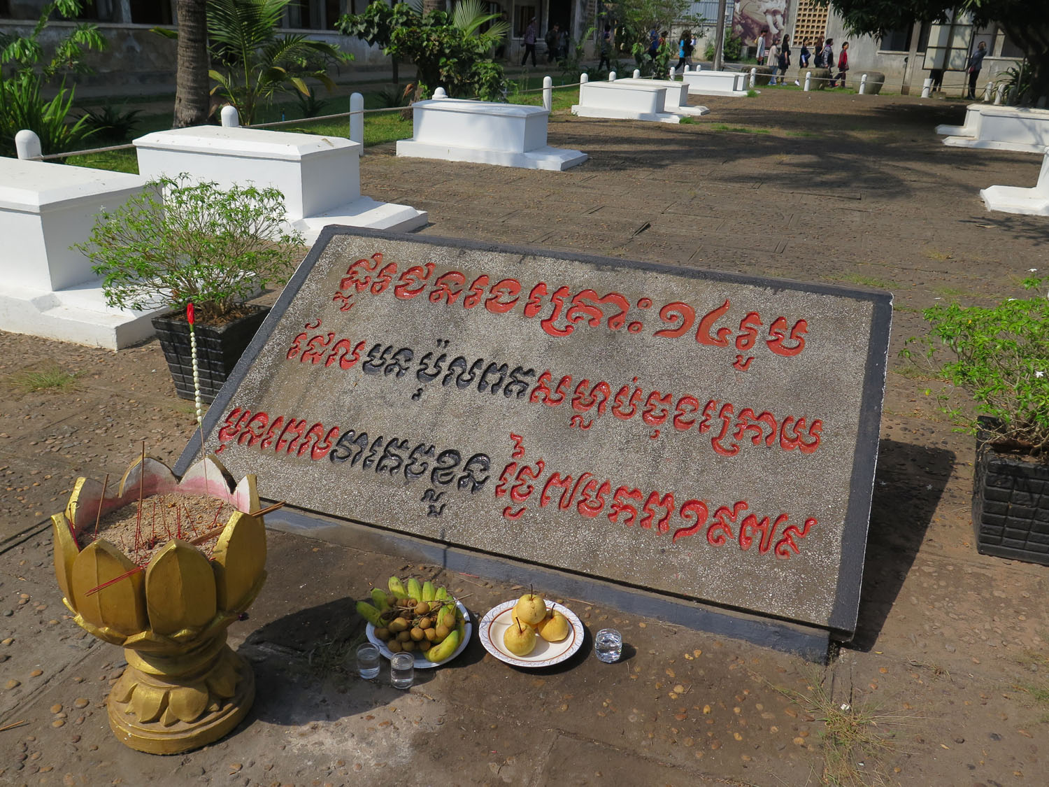 Cambodia-The-Killing-Fields-S-21-Graves