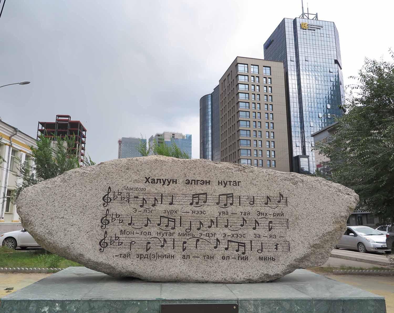 Mongolia-Ulanbator-Street-Scenes-Music