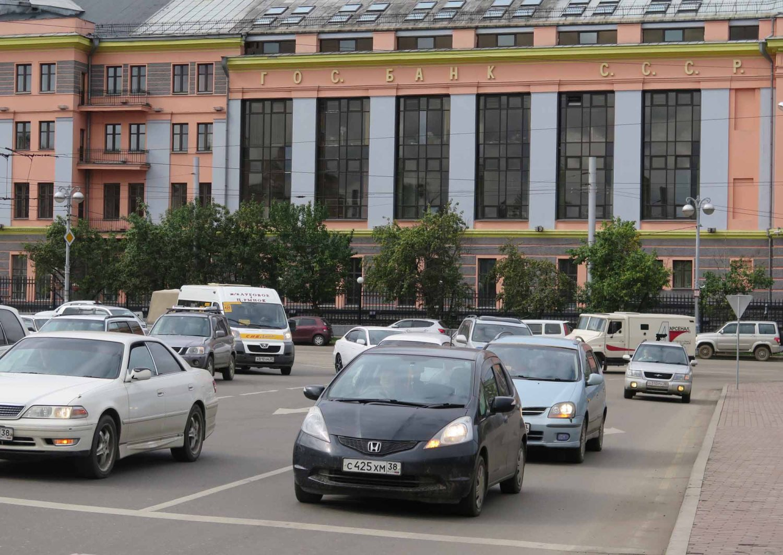 Russia-Trans-Siberian-Railway-Irkutsk-CCCP-Bank