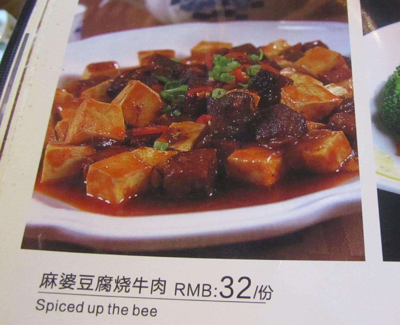 China-Xian-Menu