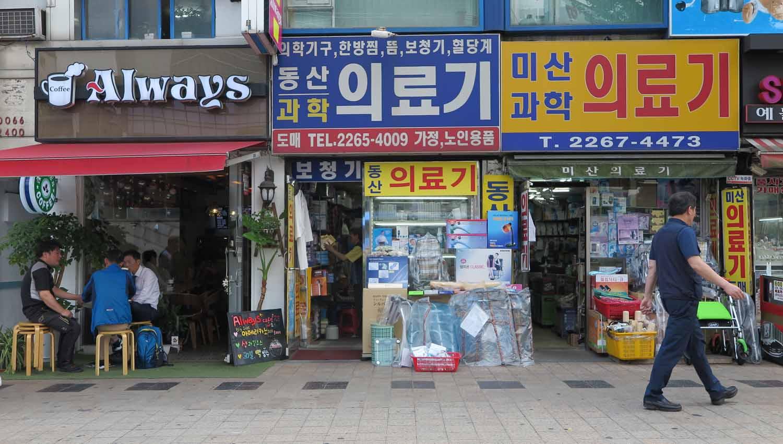 Korea-Seoul-Street-Scenes-Stores