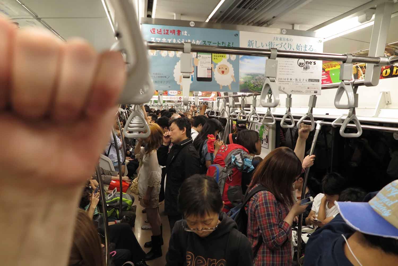 Japan-Tokyo-Metro
