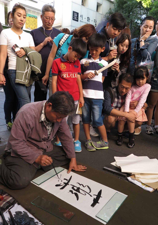 Korea-Seoul-Street-Scenes-Calligraphy