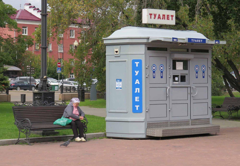 Russia-Trans-Siberian-Railway-Irkutsk-Toilet