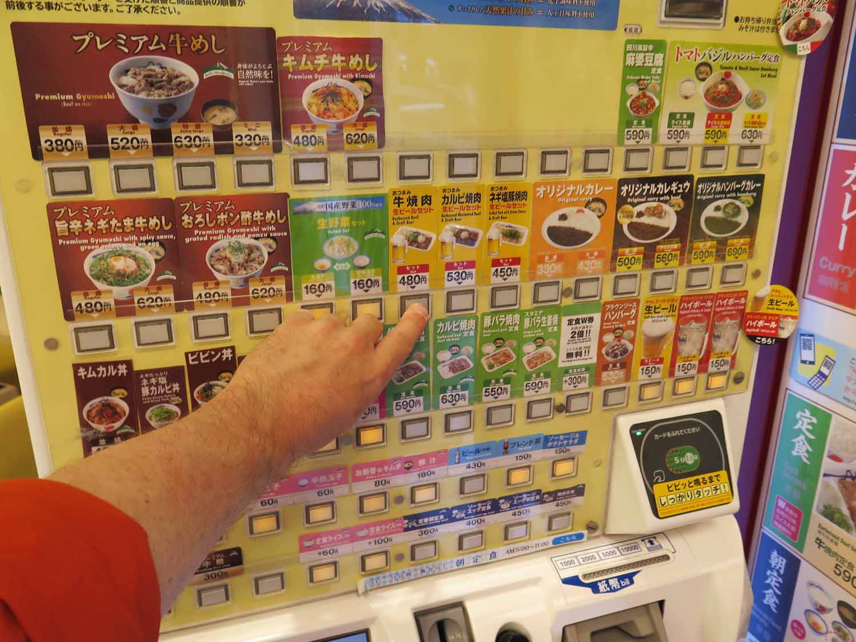 Japan-Tokyo-Fast-Food