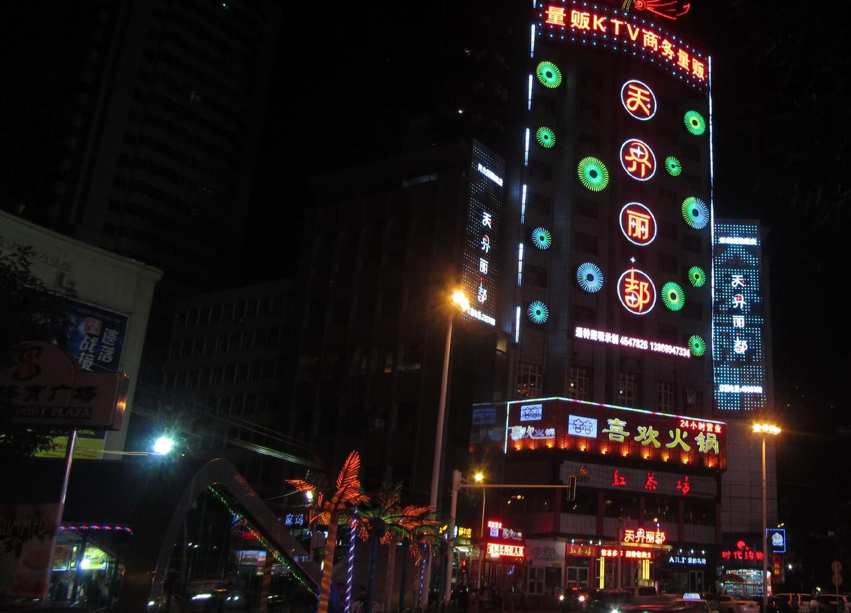 China-Urumqi-Neon