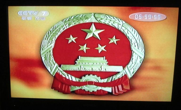 China-Television-Party
