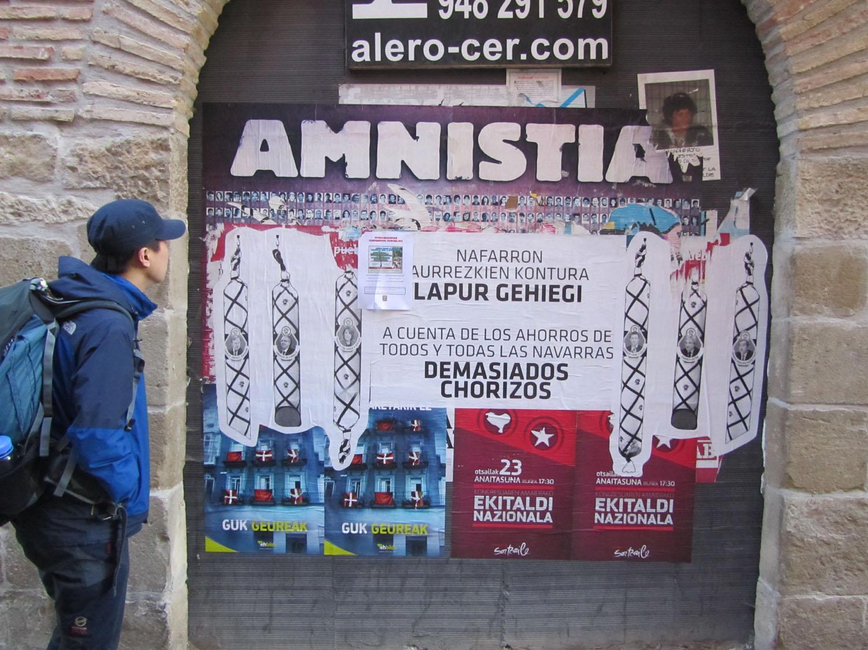 Camino-De-Santiago-Sights-And-Scenery-Basque-Amnesty