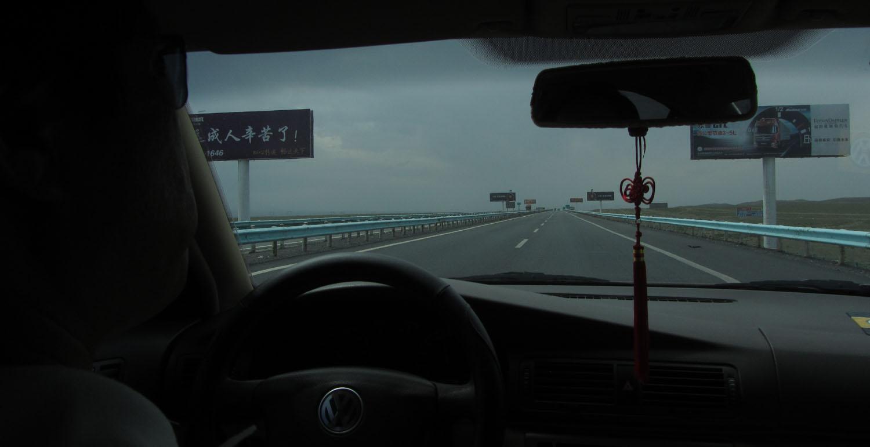 China-Turpan-Desert-Drive-Billboards
