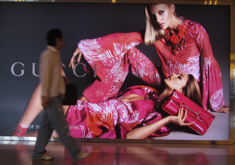 China-Hong-Kong-Materialism