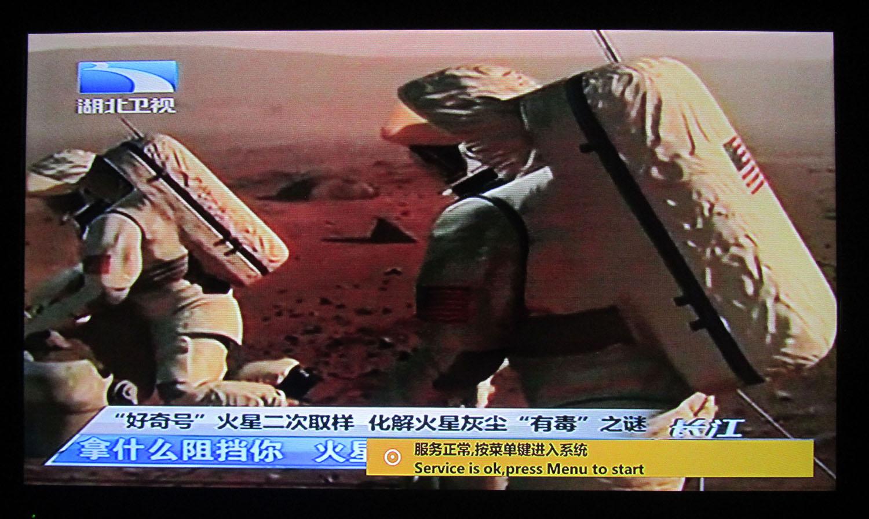 China-Television-NASA