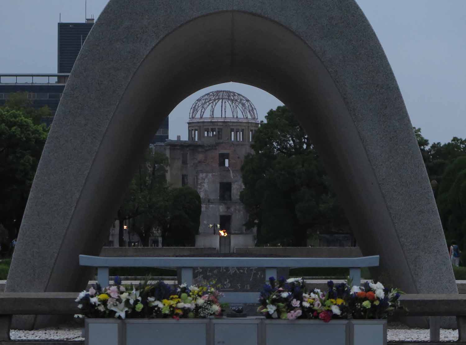 Japan-Hiroshima-Peace-Park