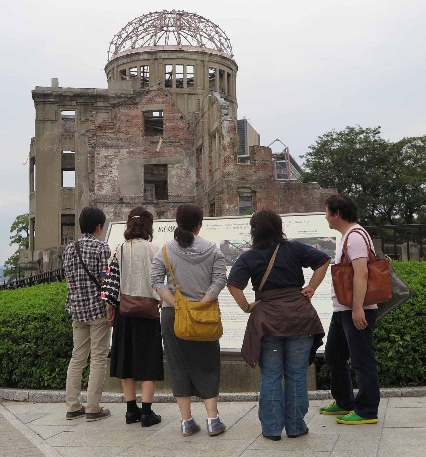 Japan-Hiroshima-Peace-Park-Dome