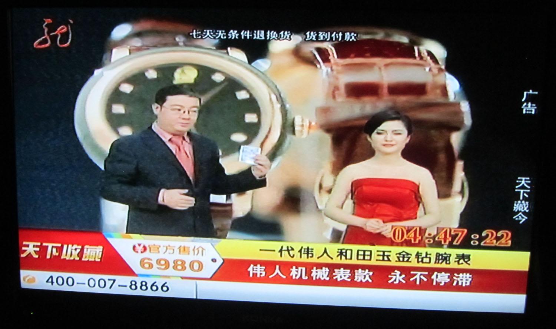 China-Television-Shopping