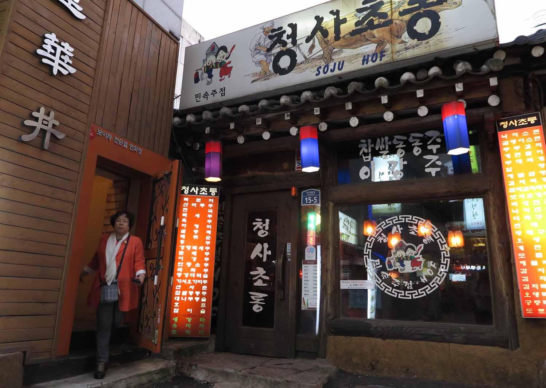 Korea-Seoul-Street-Scenes-Cozy-Corner