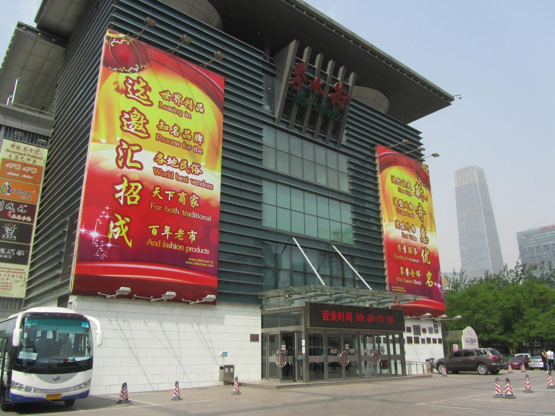 China-Beijing-Silk-Street-Market