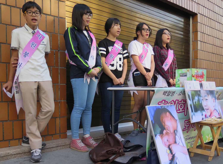 Korea-Seoul-Street-Scenes-Charity