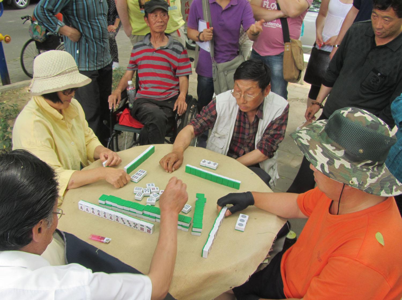 China-Beijing-Street-Scenes-Mahjong