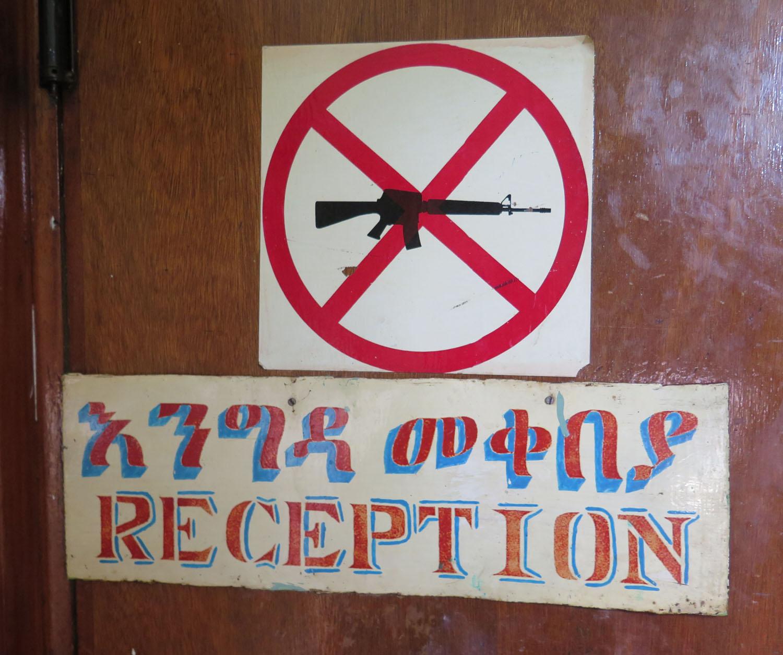 Ethiopia-Harar-Street-Scenes-Tana-Hotel
