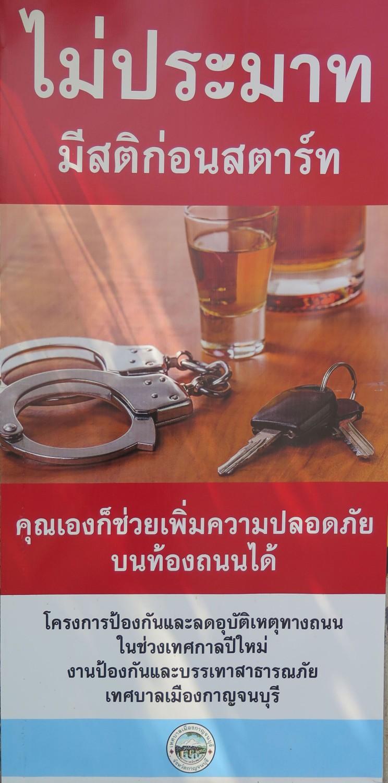 Thailand-Bangkok-Street-Scenes-No-DUI