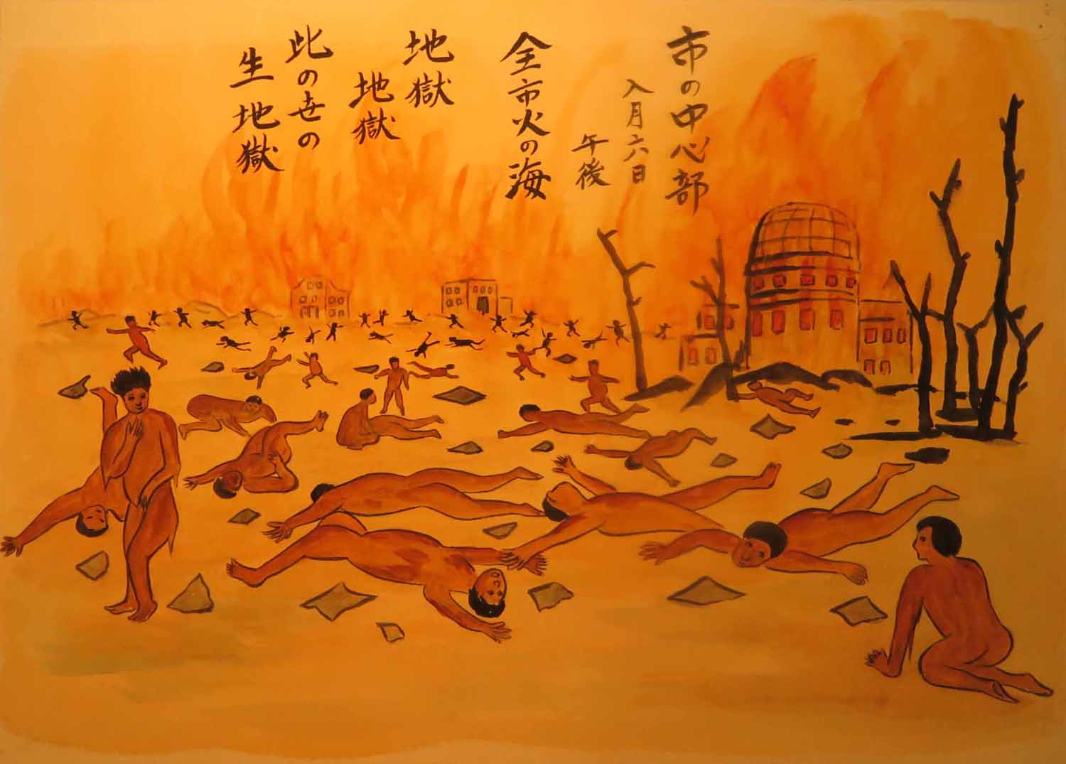Japan-Hiroshima-Peace-Park-Memorial-Museum-Artwork