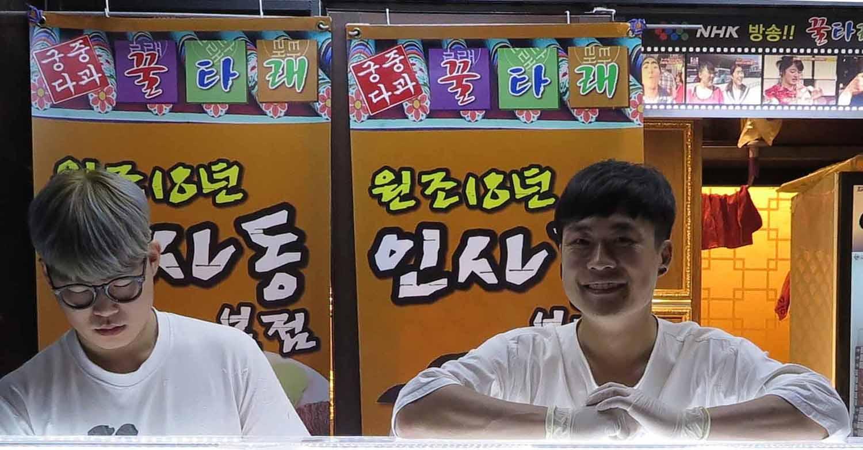Korea-Seoul-Street-Scenes-Ice-Cream