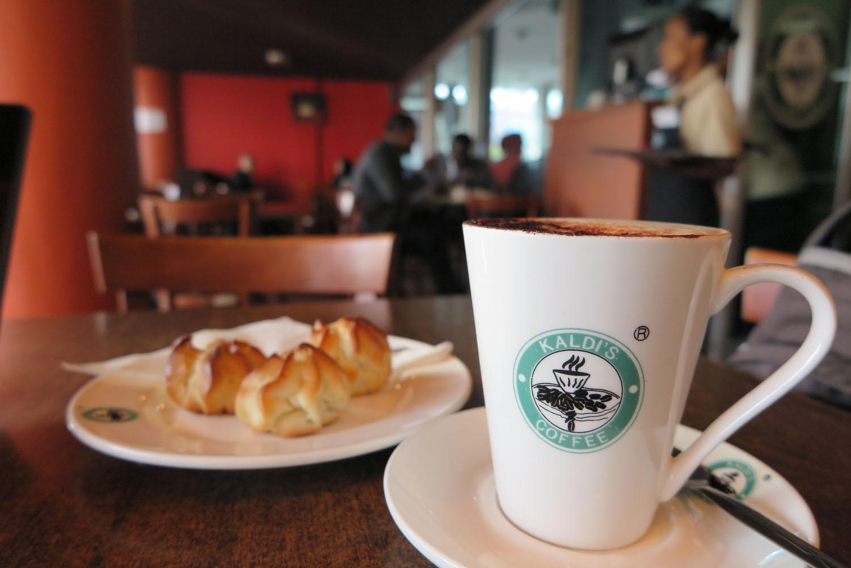 Ethiopia-Addis-Ababa-Kaldis-Coffee