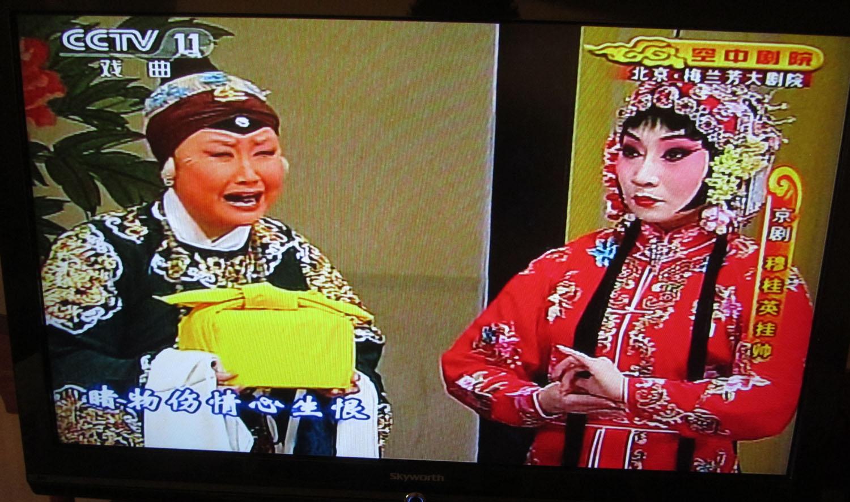 China-Television-Opera