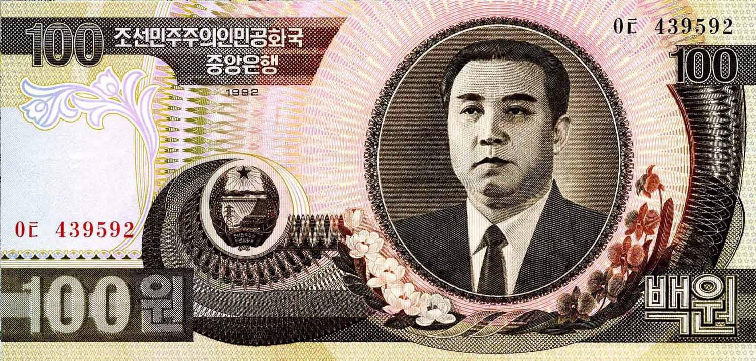 Korea-DMZ-North-Korean-Money