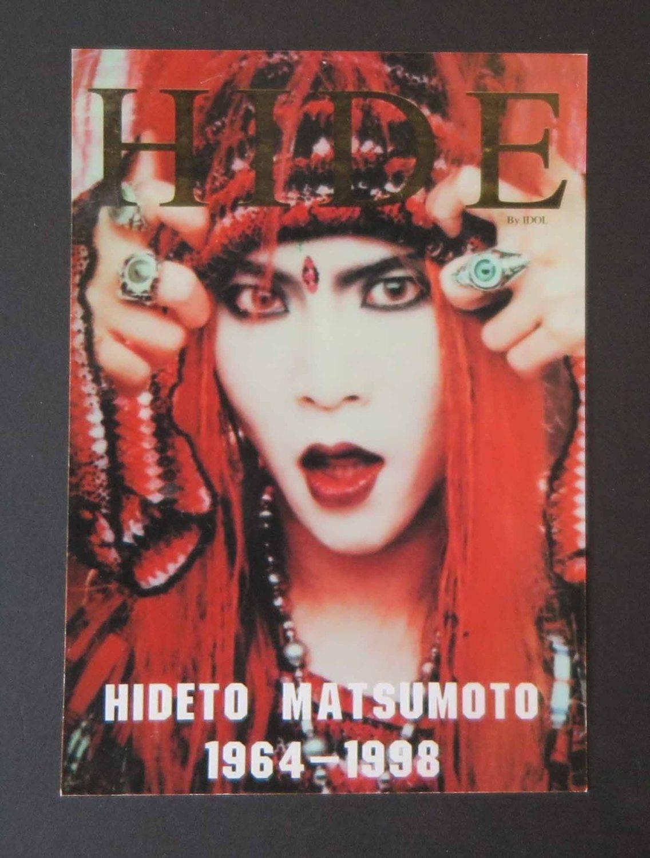 Japan-Tokyo-Hideto-Matsumoto