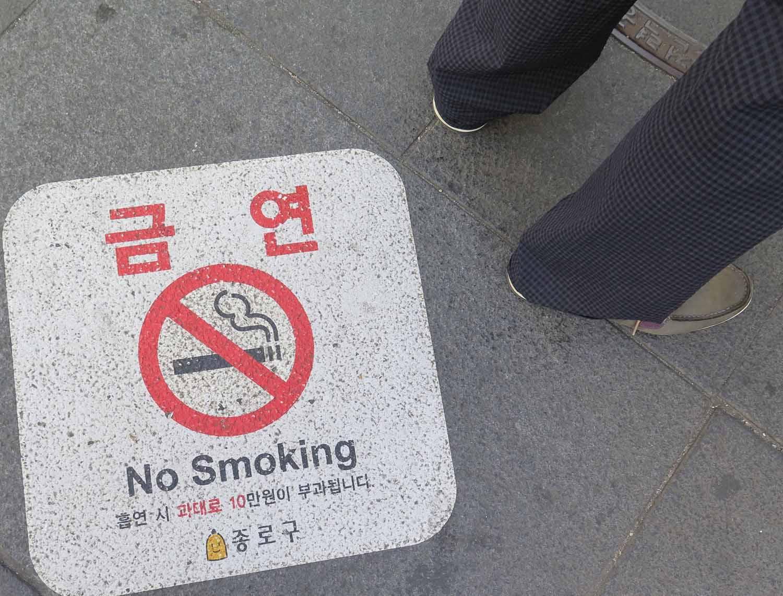 Korea-Seoul-Street-Scenes-No-Smoking