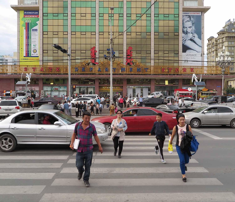 Mongolia-Ulanbator-Street-Scenes-State-Department-Store