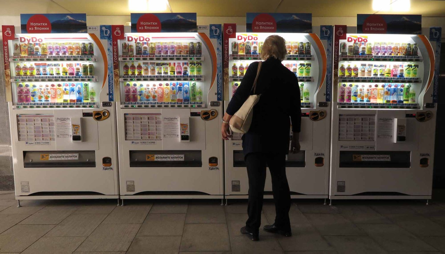 Russia-Moscow-Street-Scenes-Vending-Machines