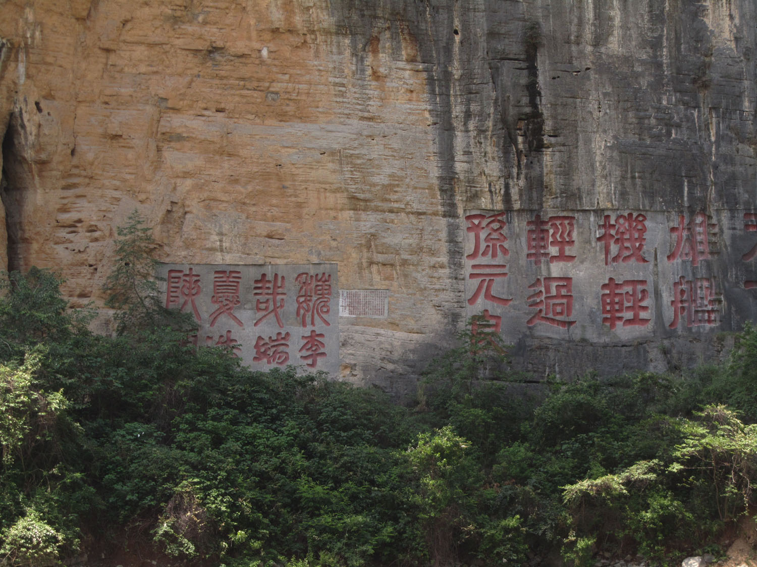 China-Yangtze-River-Inscriptions