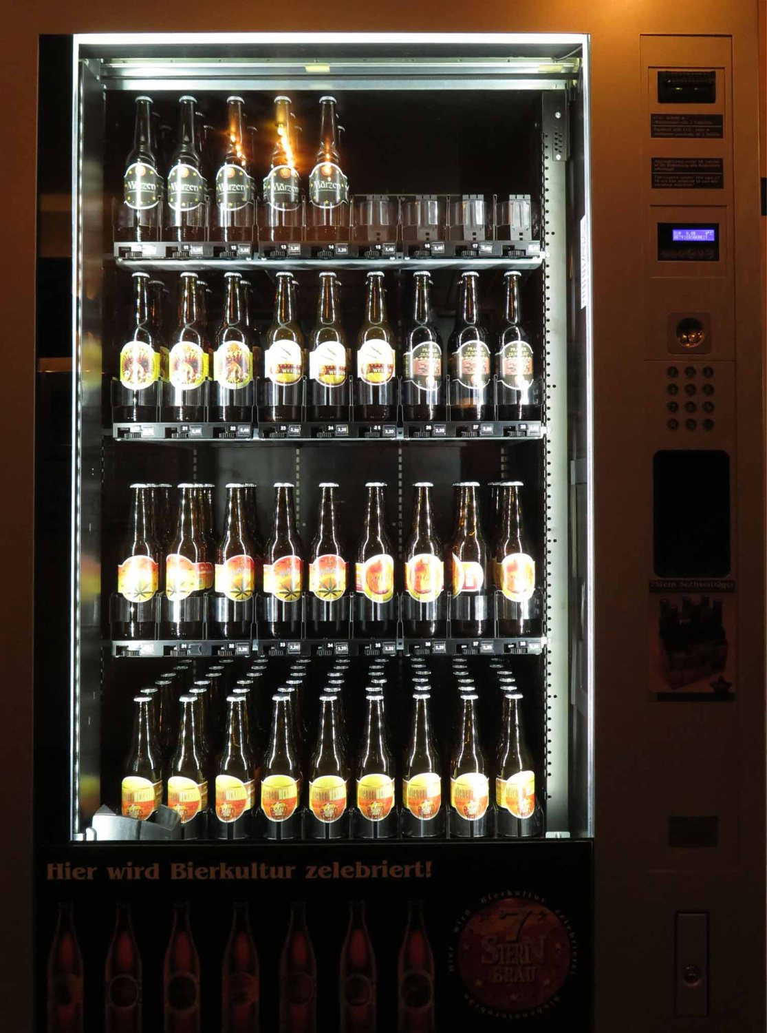 Austria-Vienna-Vending-Machine-Beer