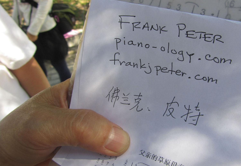 China-Beijing-Frank-Chinese