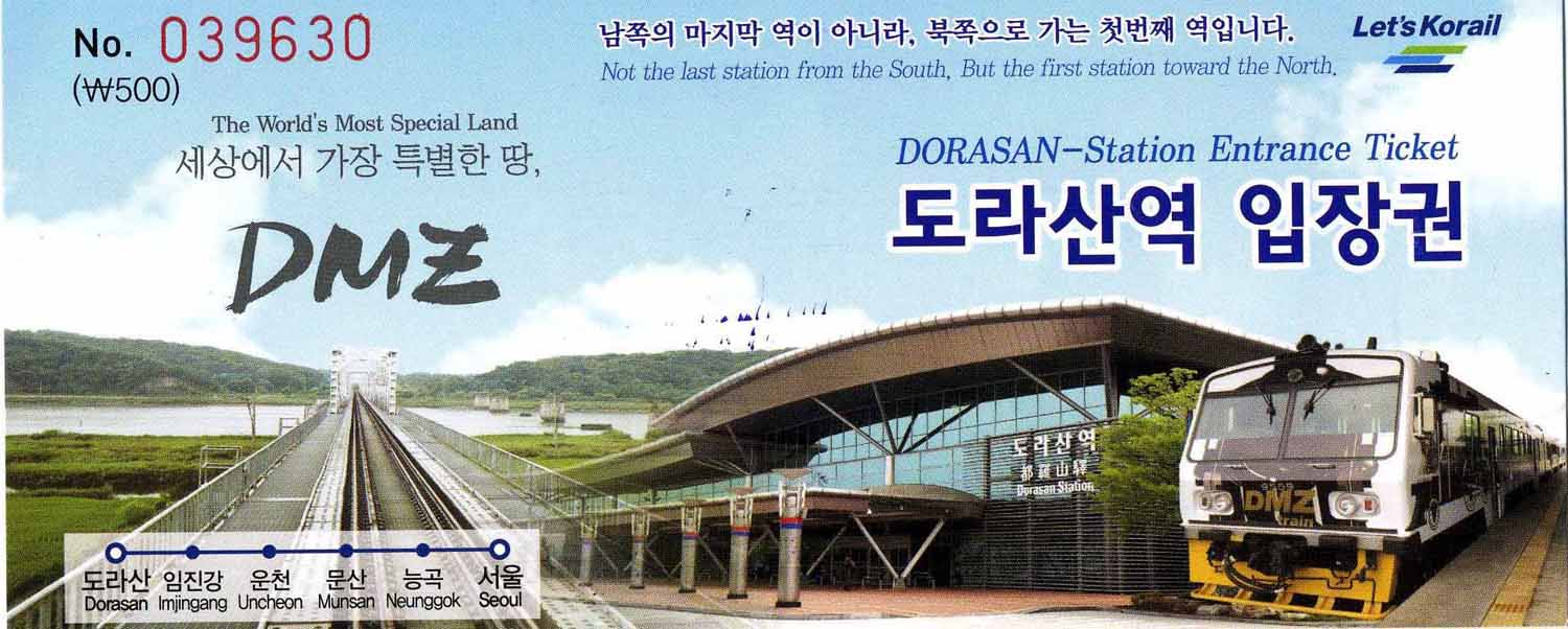 Korea-DMZ-Dorasan-Ticket