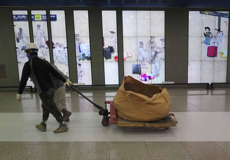 Korea-Seoul-Airport-Tidy